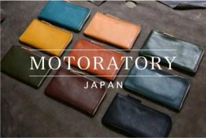 moto motoratory