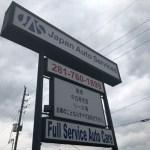 ヒューストンで車を売るなら〜Japan  Auto Services