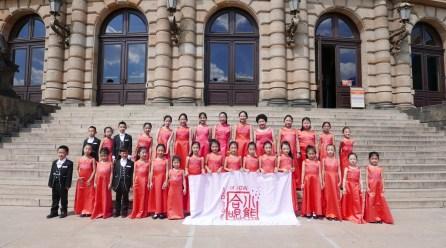 Kínai gyermekkórus a Hírös Hét Fesztiválon