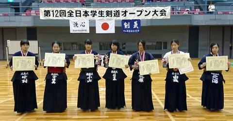 12/16-17全国オープン大会 試合結果!!