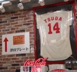 広島カープファンのためのお店「弘法市スタジアム広島」エキシティ広島