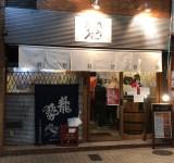 「角打福本屋(かくうちふくもとや)」は広島駅で純米酒を飲む事が出来るお店です!