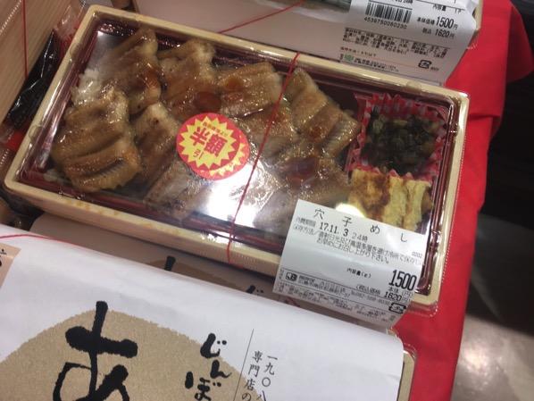広島駅地下は毎日半額お買い得!7時以降がオススメです!