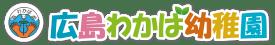 wakaba_logo1