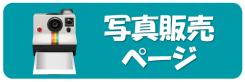 photo_banner