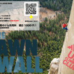 THE DAWN WALL 上映会 in NOSE町田店