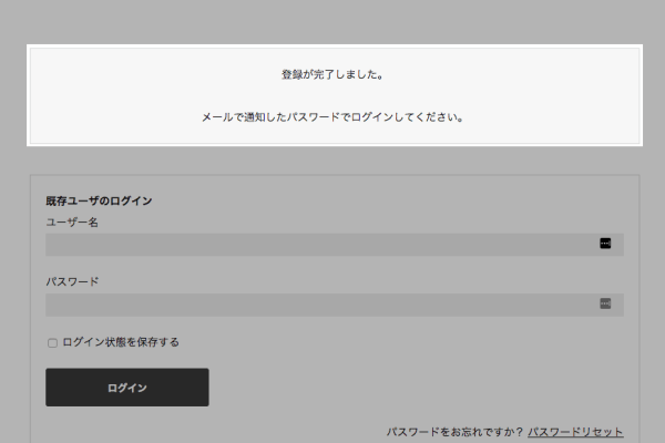 WordPressのテーマを無料でダウンロードする方法(日本語)