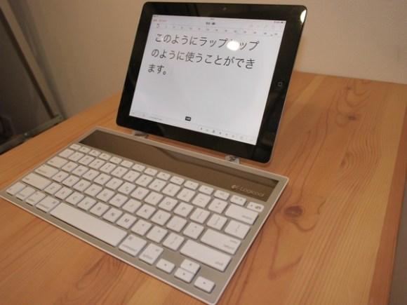 Hiroyaki compass for ipad macbookair004