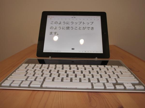Hiroyaki compass for ipad macbookair005