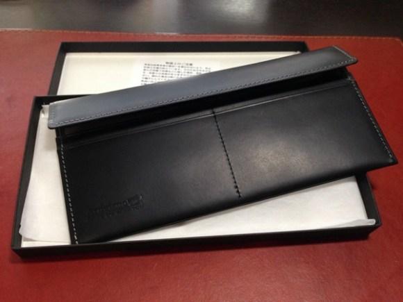 Hiroyaki yamatou thin wallet001