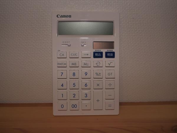 Hiroyaki canon hs 121t002