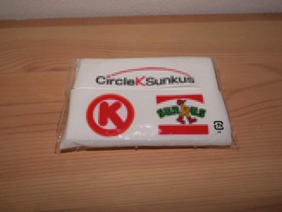 Hiroyaki pocket tissue case002