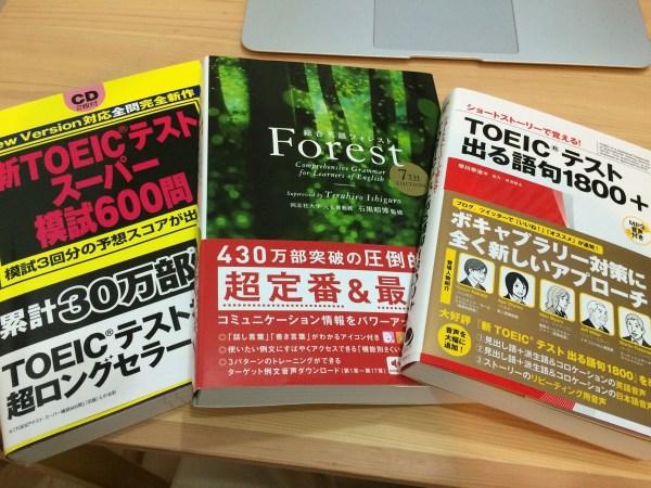 English study restart005