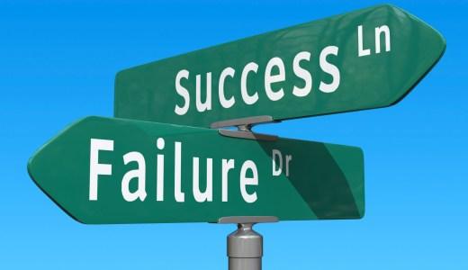 会社の管理ルールに縛らせるな 〜イントラプレナーの失敗学〜