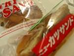 青森市・KUDOPAN 青森県民のソウルパン!ある意味で揚げてないし挟んでもない「フライサンド」と、新製品でもない「ニューチキンカツサンド」で、昼は満腹満足。