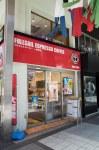 宮城県仙台市・フルセイルコーヒー 一番町店 一日の船出に。