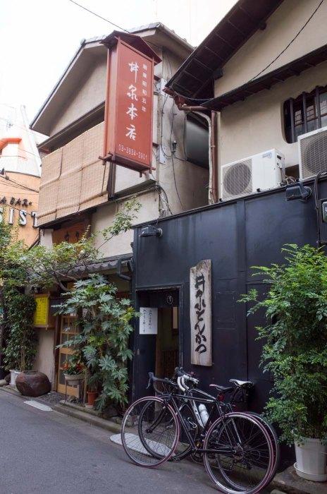 井泉本店-01