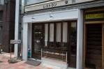 銀座・レストラン早川 オムライス(800円)