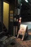 青森県弘前市・「TUBELANE」のチョコミントシェイクとパンケーキが恋しい夜が来る。