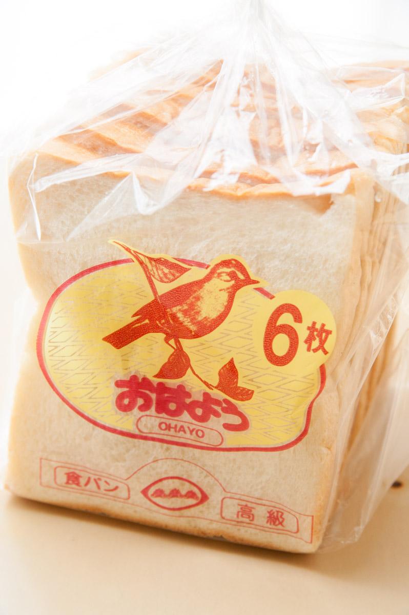 金井製菓製パン-01
