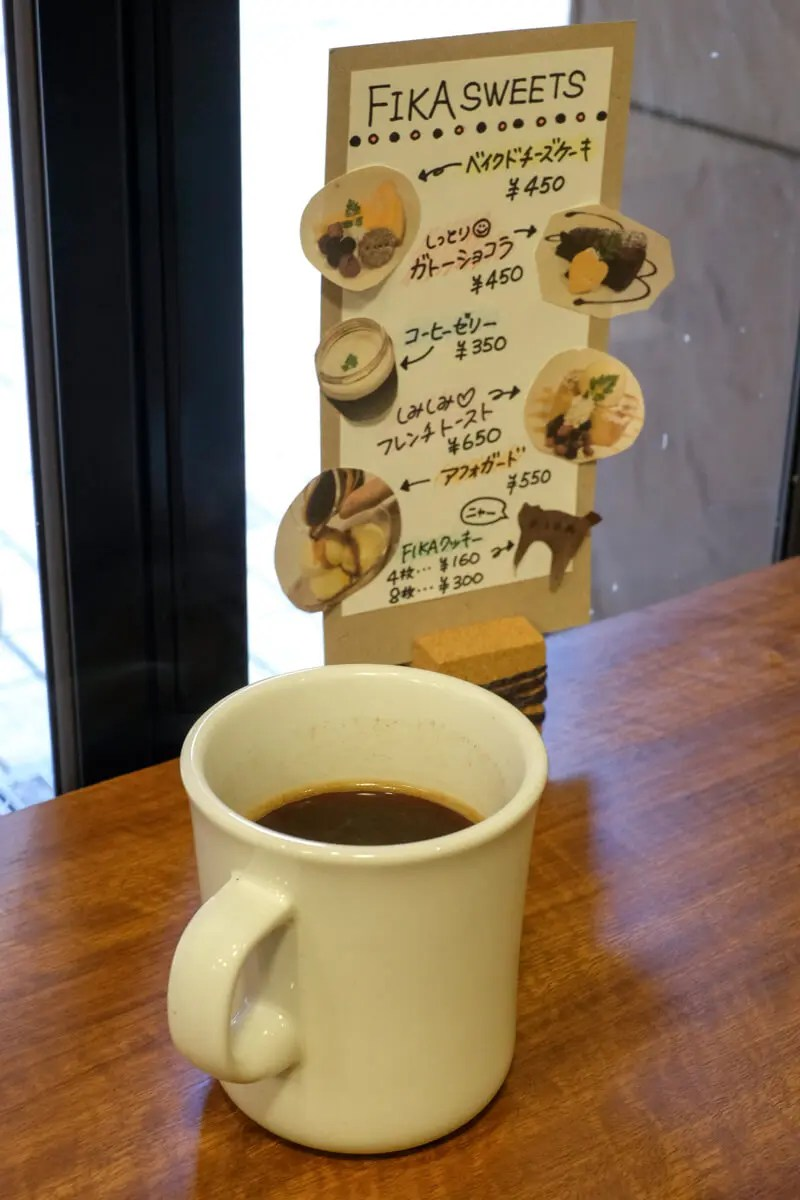 FIKA COFFEE-04