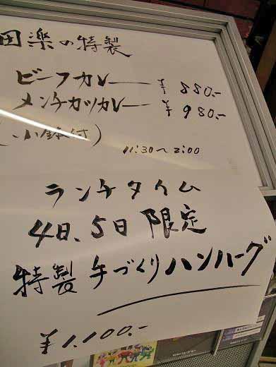07-01-04-1.JPG