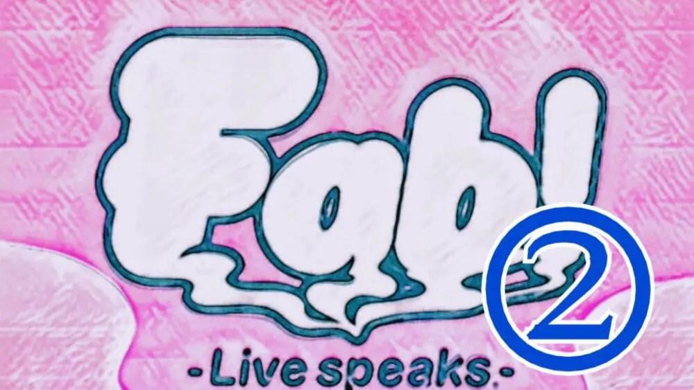 Fab!のロゴ
