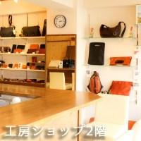 shop2f