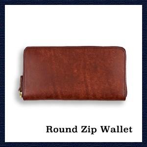 round-zip