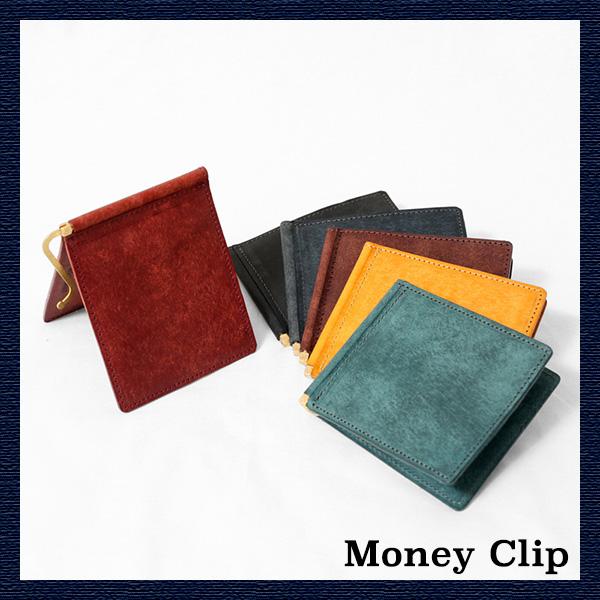 moneyclip_03