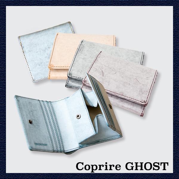 coprire_gst_top