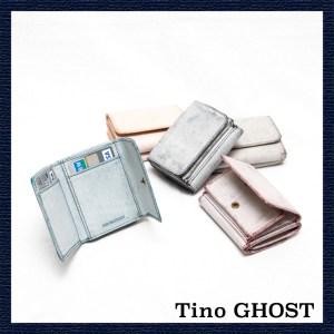 tino_gst_top