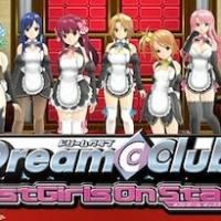 【トロフィーコンプ】ドリームクラブ ホストガール オンステージ【攻略感想】