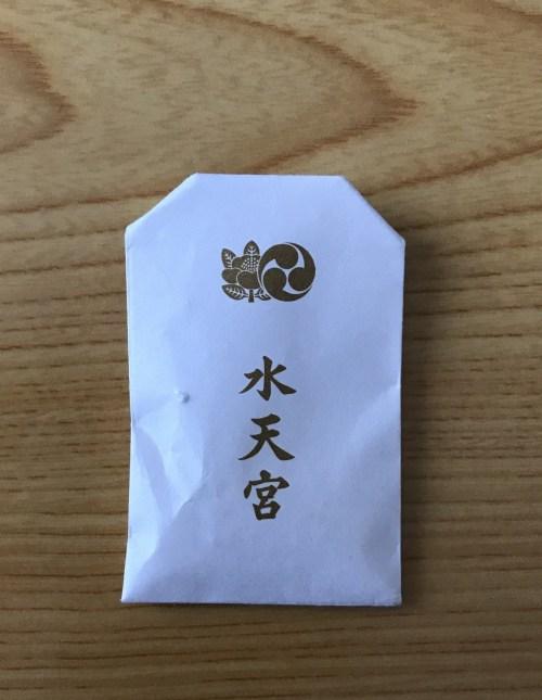 水天宮御饌米