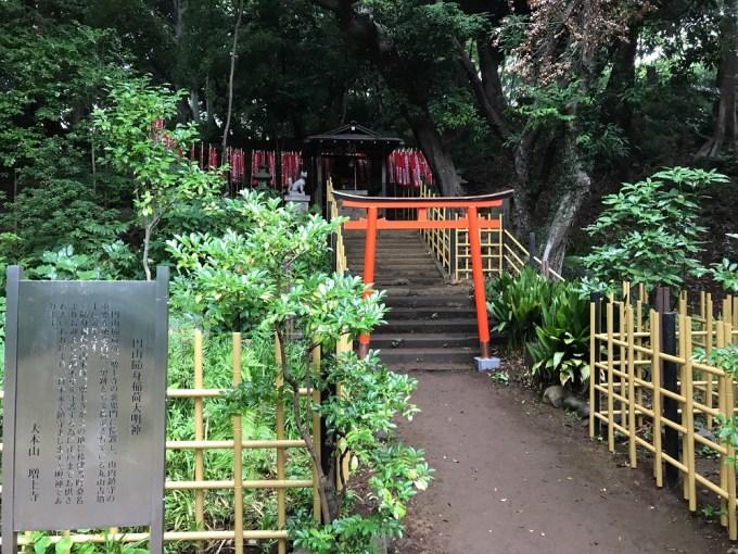 円山随身稲荷神社