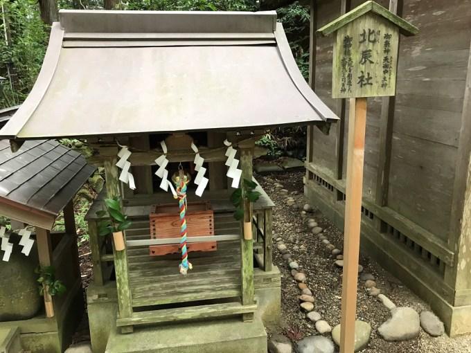 大崎八幡宮北辰社