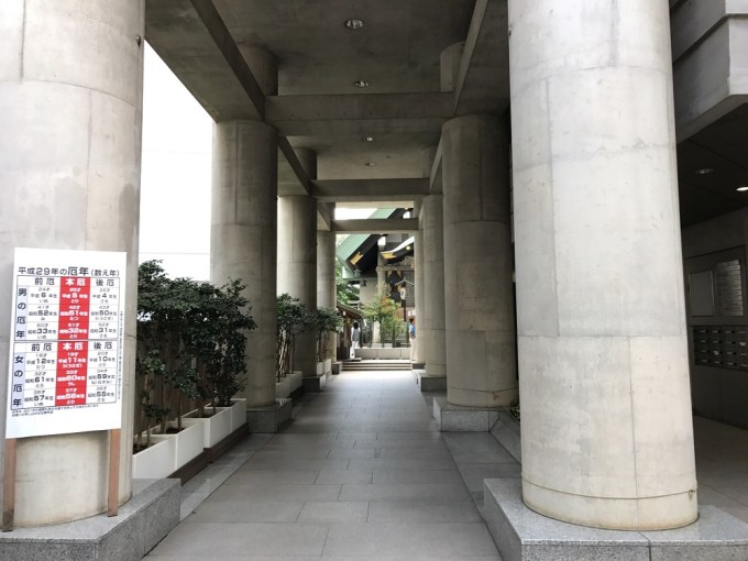 筑土神社参道
