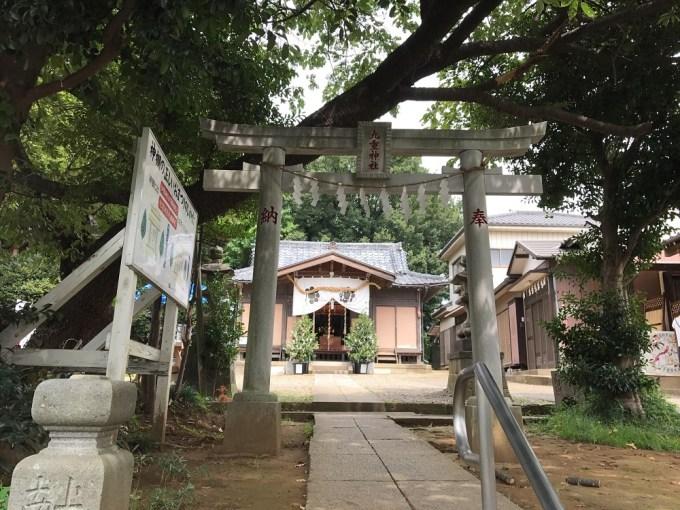 九重神社二の鳥居