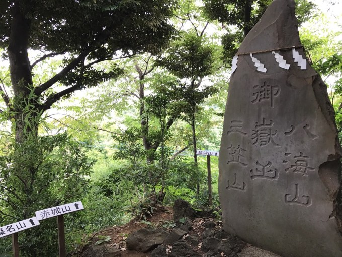 九重神社御嶽山頂上