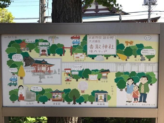 越谷香取神社境内マップ