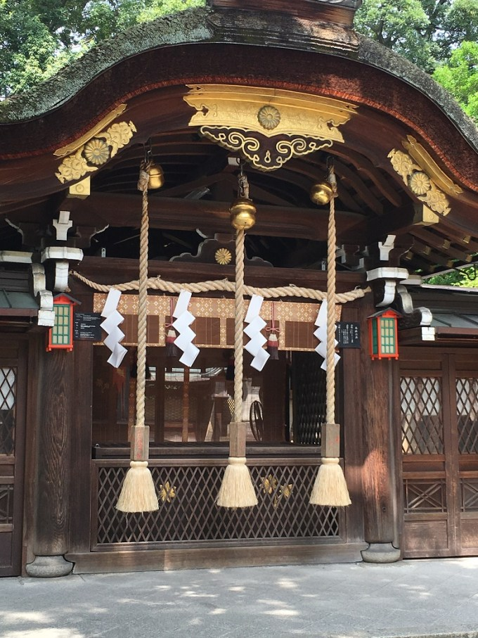 護王神社拝殿