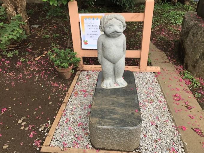 敷島神社カッパ石像