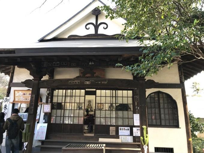 三縁山宝珠院本堂