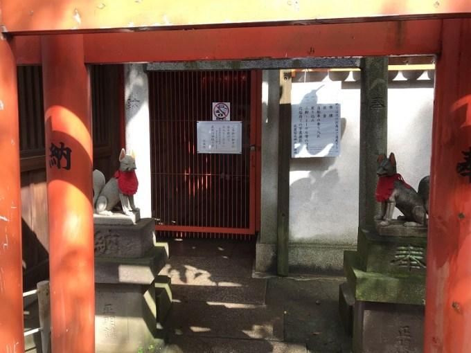 花園稲荷神社穴稲荷