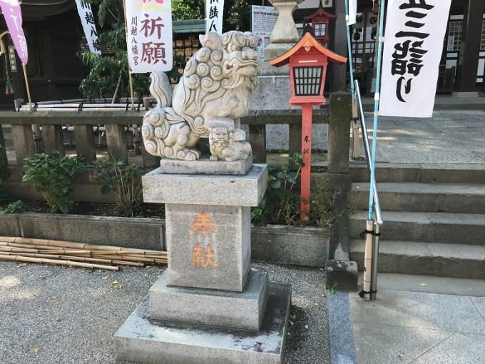 川越八幡宮狛犬左1
