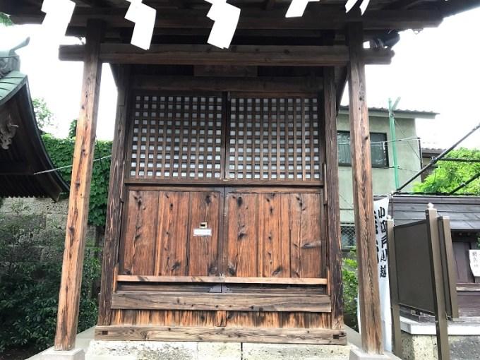 川越熊野神社秋葉神社お社