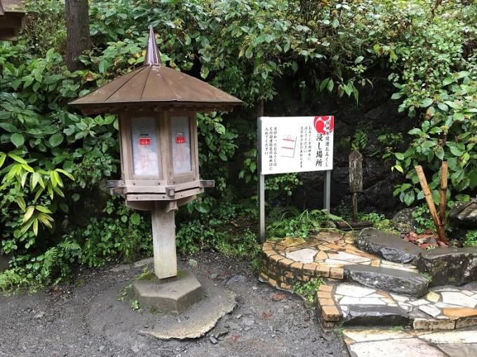 榛名神社水琴窟と廻運燈籠