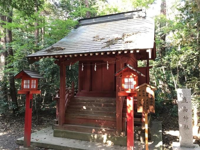 鷲宮神社鹿島神社
