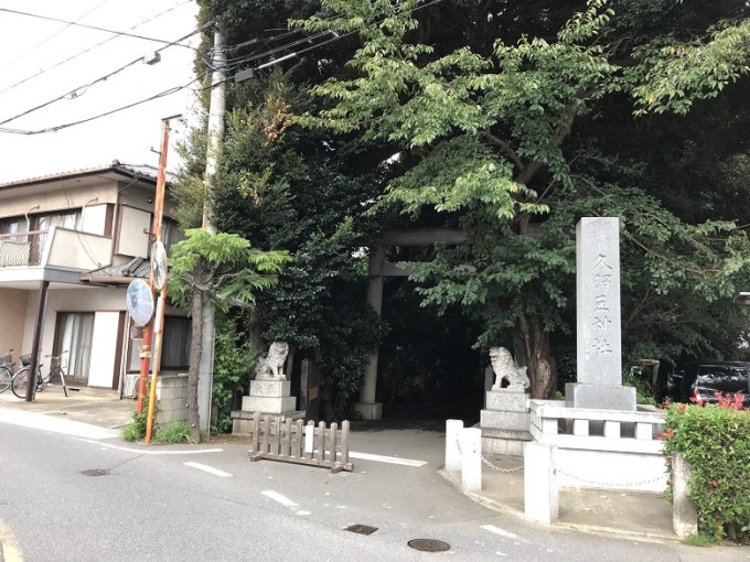 岩槻久伊豆神社入り口