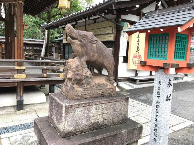 護王神社狛猪右3